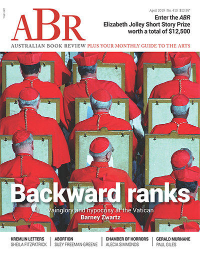 ABR Apr2019CoverFinal 400
