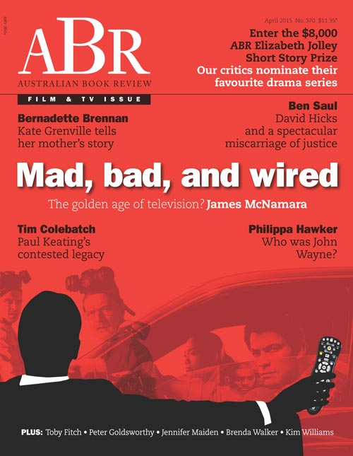 ABR April issue cover