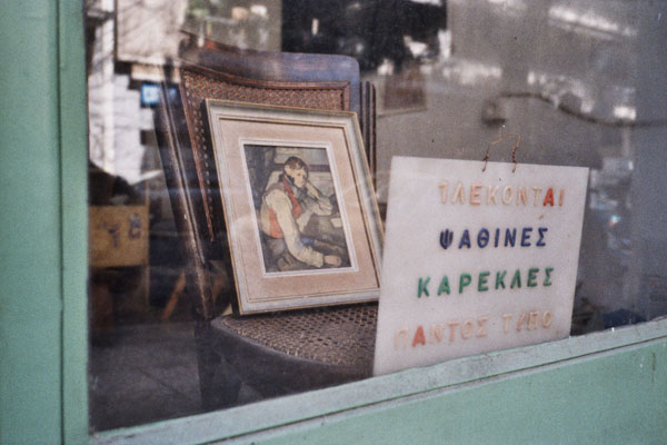 Athens shop window (photograph by Scott McCulloch)