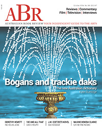 ABR October issue cover HiRes. 200px