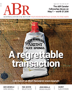 ABR Apr2017Cover 150