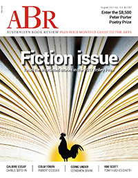ABR August2017Cover 200