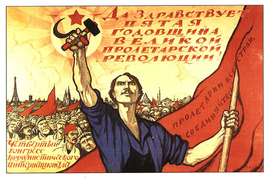 Soviet poster dedicated to the 5th anniversary of the October Revolution and IV Congress of the Communist International ABR Online