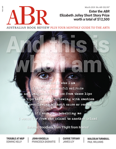 ABR Mar2019CoverFinal2 400