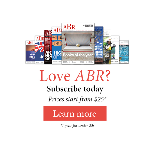Subscribe to ABR