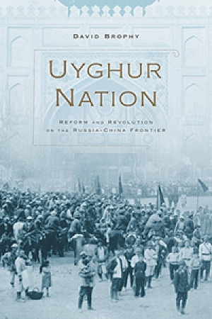 Uyghur Nation 280