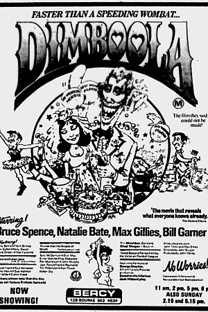 the age 1979 movie poster