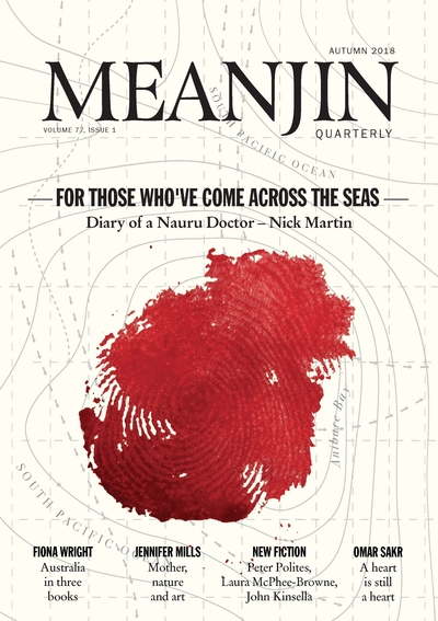 ABR/Meanjin - $148