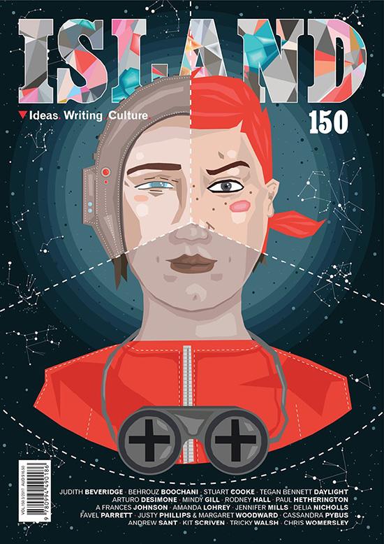 ABR/Island Magazine - $118