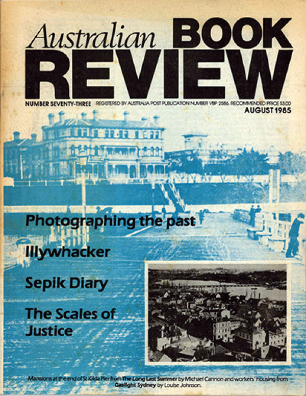 August 1985, no. 73