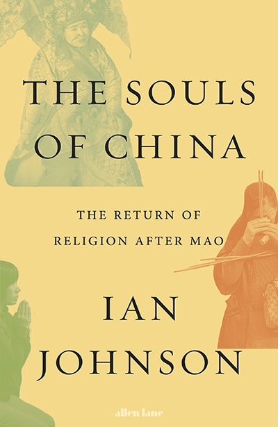 David Brophy reviews 'The Souls of China: The return of religion after Mao' by Ian Johnson