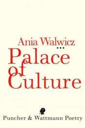 'Palace of Culture' by Ania Walwicz