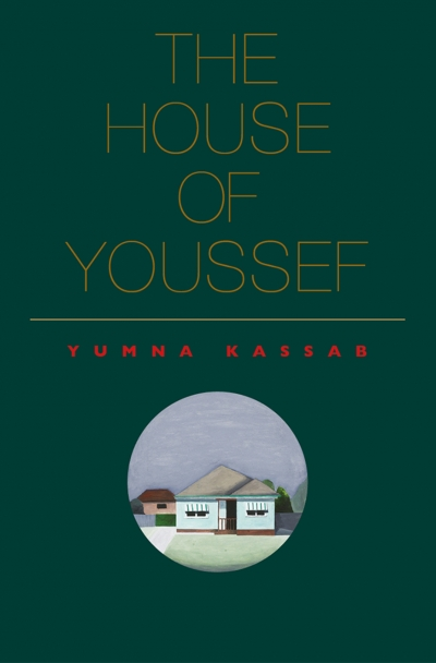 Sonia Nair reviews 'The House of Youssef' by Yumna Kassab