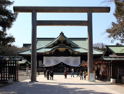 'Private Prayer at Yasukuni Shrine', a poem by Clive James