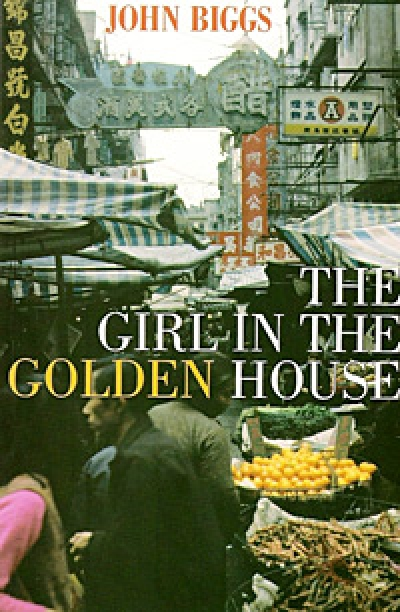 Christen Cornell reviews 'The Girl in the Golden House' by John Biggs
