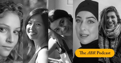 The Porter Prize shortlisted poets read their poems | The ABR Podcast #44